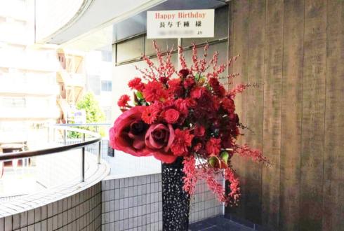 後楽園ホール 長与千種様の誕生日祝い&Marvelous後楽園大会開催祝いアイアンスタンド花