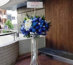 加藤良輔様のTHE CONVOY SHOW vol.38 『ONE!』出演祝いスタンド花 @TBS赤坂ACTシアター