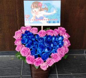 iRis 芹澤優様のソロライブ公演祝い楽屋花 @Zepp DiverCity Tokyo