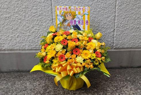 乃木坂46 梅澤美波様の握手会祝い花 @Aichi Sky Expo