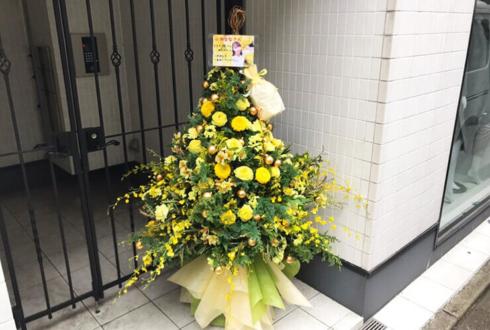 山本愛梨様のラストアイドル2周年記念コンサート公演祝いXmasツリー型フラスタ @カルッツかわさき