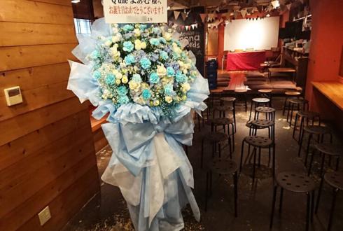 下北沢mona records おんがく食堂 Q'ulle まぁむ様のBDイベント祝い花束風スタンド花