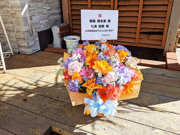 明神カフェ 朝霧陽冬美様&七海加奈様の生誕祭祝い楽屋花