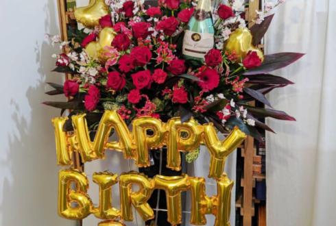 カメアリ座 Haru姉様の誕生日&手料理会開催祝いフラスタ