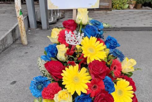 LOFT9 Shibuya 鈴木裕斗様&寺島惇太様&濱健人様のNプリ公開収録祝い花