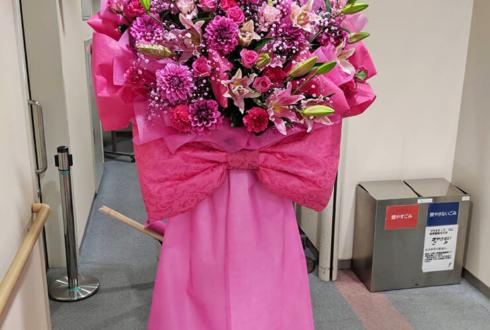 亀戸文化センターカメリアホール TRITOPS* KIM ILGUN (キム・イルグン)様のバースデーライブ公演祝い花束風フラスタ