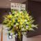 新国立劇場 安井久乃様のミュージカル「ズボン船長」出演祝いアイアンスタンド花