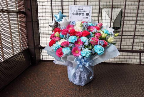 中尾拳也様の舞台「終わらない世界」出演祝い花 水色×ピンク×白 @博品館劇場
