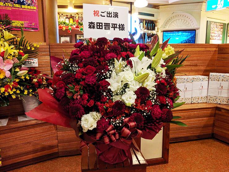 森田晋平様の舞台「次郎長、渡世人辞めるってよ」出演祝い花 えんじ色メイン @俳優座劇場