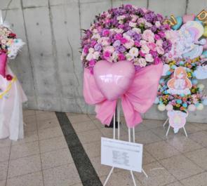 プリパラ&キラッとプリ☆チャン Winter Live 2019公演祝いフラスタ @幕張メッセ