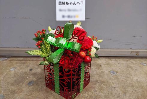 日向坂46二期生 小坂菜緒様のワンマンライブ公演祝い花 Boxアレンジ @幕張メッセ