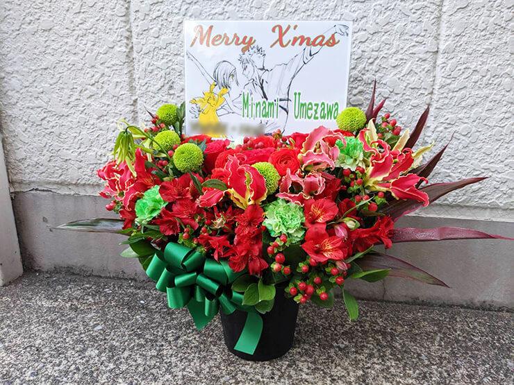 乃木坂46 梅澤美波様の握手会祝い花 @インテックス大阪