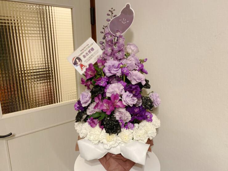 あさぎ様のDilightful 2nd出演祝い楽屋花 ツリーアレンジ @Asakusa Gold Sounds
