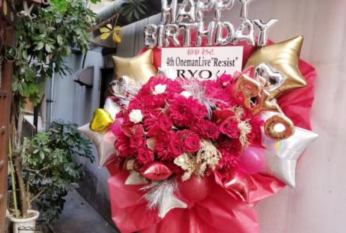 RYO様のワンマンライブ公演祝いフラスタ @中野パワースポット サライエ