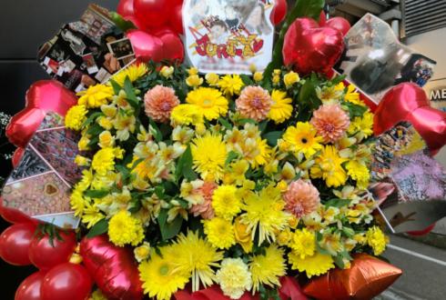 山本朱莉様のザ・コインロッカーズ 1st Anniversary LIVE公演祝いフラスタ @ZeppTokyo