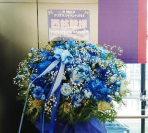 西銘駿様の男劇団青山表参道X5thFanEvent出演祝いスタンド花 @よみうり大手町ホール