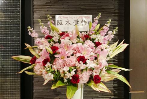 阪本奨悟様のクリスマスライブ公演祝いスタンド花 @日本橋三井ホール