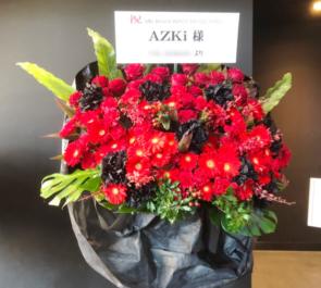 AZKi様の4thワンマンライブ公演祝いフラスタ @harevutai