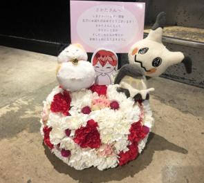 ZeppTokyo となりの坂田。様のしまさかBDライブ公演祝い楽屋花 フラワーケーキ
