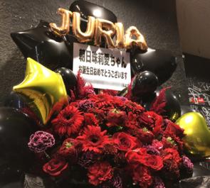 渋谷DESEO BANZAIJAPAN 朝日珠莉愛様のチアふぇす2出演祝いフラスタ