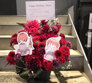 ZeppTokyo あほの坂田。様のしまさかBDライブ公演祝い花