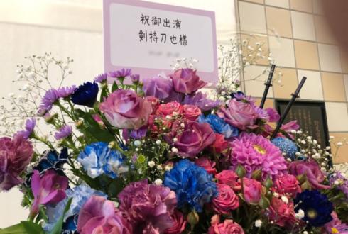 両国国技館 剣持刀也様のVtL両国出演祝い楽屋花
