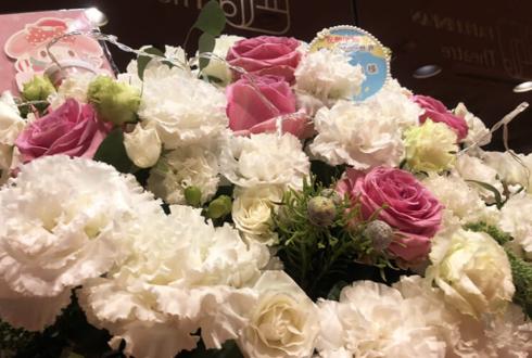 中尾拳也様の舞台「終わらない世界」出演祝い花 +ピンクバラ5本 @博品館劇場