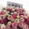 小原莉子様の朗読劇『サイレント騎士LOVE』出演祝いフラスタ @文化放送メディアプラスホール