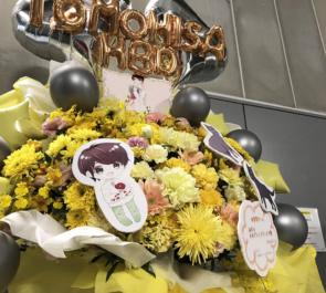 佐香智久様のバースデー&アニバーサリーライブ「僕はずっと、少年T 。」公演祝いフラスタ @渋谷ストリームホール