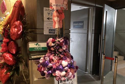 神崎紗衣様の恵比寿マスカッツ ライブ公演祝いドレスモチーフフラスタ @川崎クラブチッタ