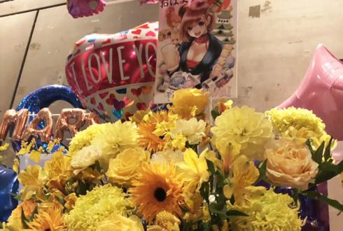 七海ティナ様の恵比寿マスカッツ ライブ公演祝いスタンド花 @川崎クラブチッタ
