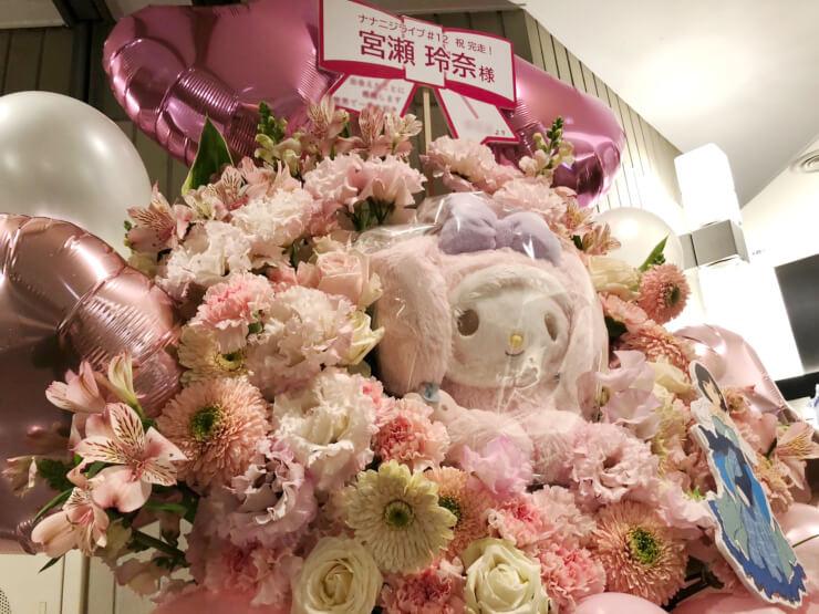 22/7 宮瀬玲奈様のナナニジライブ#12出演祝いフラスタ @Mt.RAINIER HALL SHIBUYA PLEASURE PLEASURE