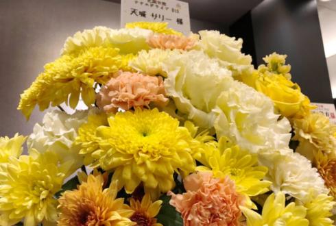 22/7 天城サリー様のナナニジライブ#12出演祝い楽屋花 @Mt.RAINIER HALL SHIBUYA PLEASURE PLEASURE
