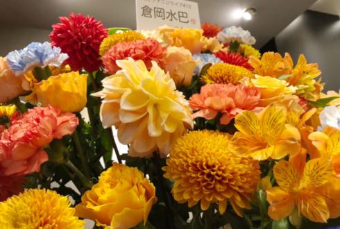 22/7 倉岡水巴様のナナニジライブ#12出演祝い楽屋花 @Mt.RAINIER HALL SHIBUYA PLEASURE PLEASURE