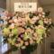 新国立劇場 安井久乃様のミュージカル「ズボン船長」出演祝いアイアンスタンド花 ピンク系