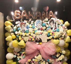 バナナレオセッション様の主催ライブ公演祝い連結フラスタ @HOLIDAY SHINJUKU
