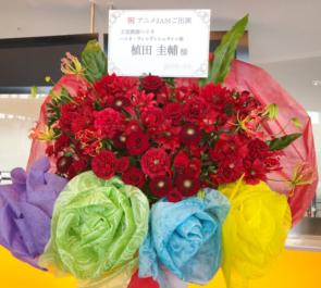 王室教師ハイネ ハイネ役 植田圭輔様のアニメJAM2019出演祝いフラスタ @舞浜アンフィシアター