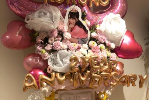 長月翠様のラストアイドル2周年記念コンサート公演祝いフラスタ @カルッツかわさき