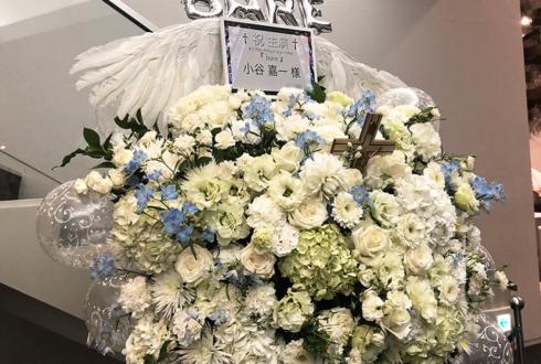 小谷嘉一様の主演ミュージカル「bare」公演祝い教会イメージフラスタ @草月ホール