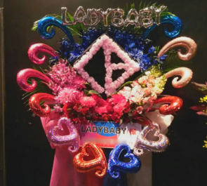 LADYBABY様のライブ公演祝いロゴモチーフフラスタ @恵比寿LIQUIDROOM