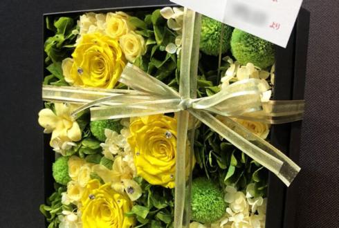 佐藤景瑚様のJO1 1ST FANMEETING出演祝い楽屋花 プリザーブドフラワーBoxアレンジ @パシフィコ横浜