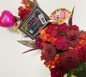 アマル様のゲーム実況YouTuber企画イベント「いつもの勇者たちの冒険」出演祝い楽屋花 @shibuya eggman