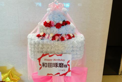 和田琢磨様のBDイベント祝い3段バースデーケーキフラスタ @浜離宮朝日小ホール