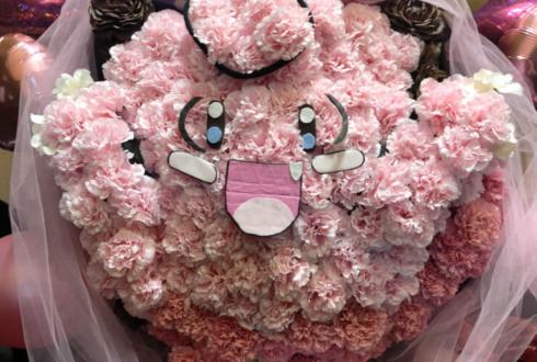 巴奎依様のBDイベント祝いピッピモチーフフラスタ @新宿ロフトプラスワン