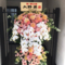 大野愛様の生演奏ミュージカル『信長の野望-炎舞-』出演祝いスタンド花2段 @光が丘IMAホール
