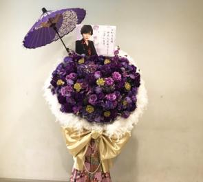 日和乃愛様のリリイベ&成人祝いフラスタ @タワーレコード池袋店