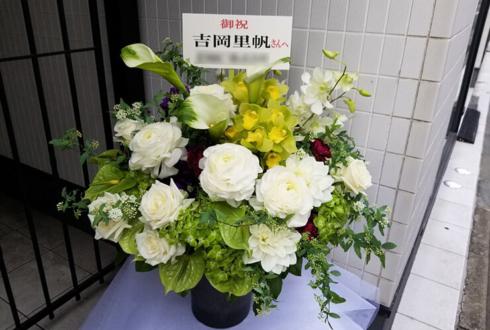 吉岡里帆様の舞台「FORTUNE(フォーチュン)」出演祝い楽屋花 @東京芸術劇場 プレイハウス