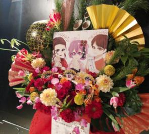 めいちゃんのライブ公演祝い和風フラスタ @ZeppTokyo