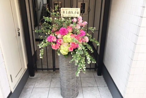 井上喜久子様の朗読劇『タチヨミ-第六巻-』出演祝い花 @下北沢 小劇場B1