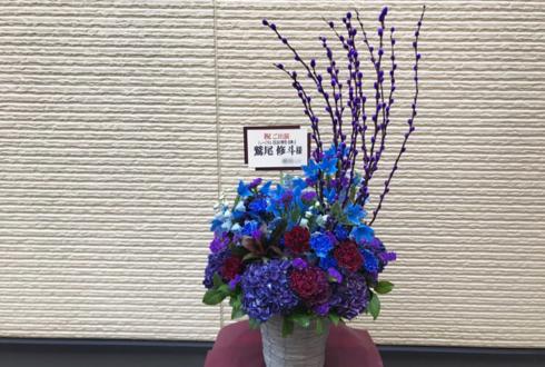鷲尾修斗様の生演奏ミュージカル『信長の野望-炎舞-』出演祝い花 @光が丘IMAホール